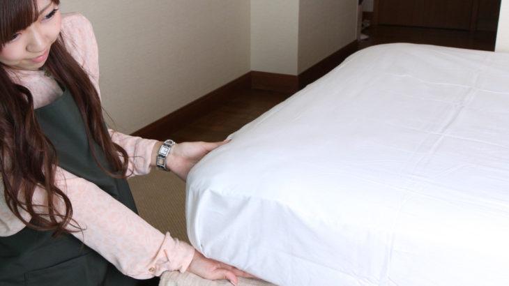 ホテルのシーツは普通のシーツとどう違うの?