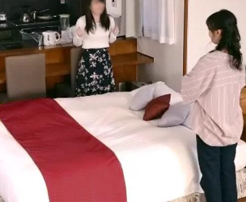 ホテル業界ニュース20200421