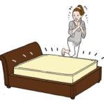 特注サイズ/別注仕様のベッド・マットレスやベッドカバー・羽毛布団・・・をホテルのルートで手に入れる方法